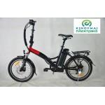 MILOS Ηλεκτρικό ποδήλατο σπαστό 250W 10,4Ah SAMSUNG
