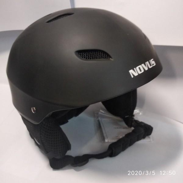 Κράνος NOVUS για πατίνια με αφαιρούμενη προστασία